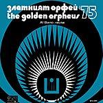 Al Bano Recital At The Festival 'the Golden Orpheus 75' (Live In Bulgaria)