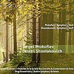 Boston Symphony Orchestra Prokofiev: Symphony No. 1 - Shostakovich: Symphony No. 9