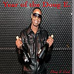 Doug E. Fresh Year Of The Doug E - Single