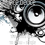 Ace Deuce The Spots Bout To Blow - Single