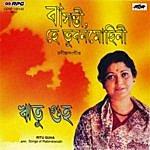 Ritu Guha Basanti He Bhubanmohini---Ritu Guha