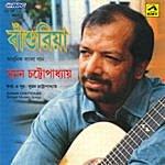 Suman Chattopadhyay Bansuriya-Suman Chaterjee Modern