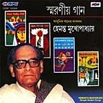 Hemanta Mukherjee Songs To Remember - Hemant Kumar