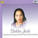 Shubha Joshi Subha Joshi