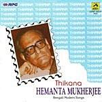Hemanta Mukherjee Thikana - Hemanta Mukherjee