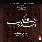 Parviz Meshkatian Afshari Morakkab