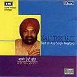 Asa Singh Mastana Kali Teri Gut/Asa Singh Mastana-Pun.Folk