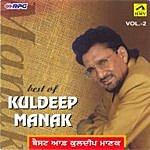 Kuldip Manak Best Of Kuldip Manak Vol-II