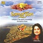 Chitra Roy Samarpan - Chitra Roy
