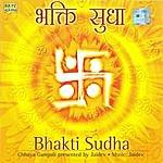 Chhaya Ganguli Bhakti Sudha