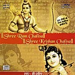 Pradeep Ram Krishen Chalisa