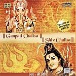Pradeep Ganesh Chalisa \Shiv Chalisa