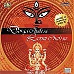 Pradeep Durga Lakshmi Chalisa