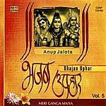 Anup Jalota Bhajan Upahar-Various Artist-Anup Jalota