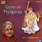 M.S. Subbulakshmi Gems Of Thyagaraja - Mss Vol. 3