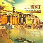 Anup Jalota Ganga