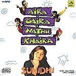 Sunidhi Chauhan Aira Gaira Nathu Khaira-Sunidhi