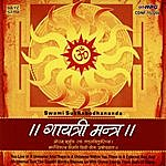 Swami Sukhabodhananda Gayatri Mantra (Hindi)