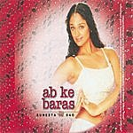Suneeta Rao Ab Ke Baras