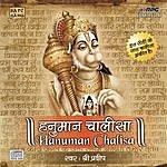 Pradeep Hanuman Chalisa