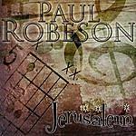 Paul Robeson Jerusalem