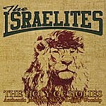 The Israelites Holy Of Holies