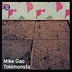 Mike Gao La Series 8