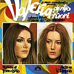 Vince Tempera Valeria Dentro E Fuori (Original Motion Picture Soundtrack)