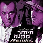 Subliminal Beware Of Her (Tizaher Mimena) The Remix Ep