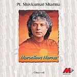 Pandit Shiv Kumar Sharma Marvellous Marwa