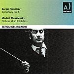 Orchestra Sinfonica Di Torino Della RAI Sergei Prokofiev : Symphony No. 5 - Modest Moussorgsky : Pictures At An Exhibition