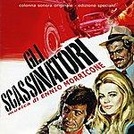 Ennio Morricone Gli Scassinatori - Le Casse (The Burglars) (Bande Originale Du Film De Henri Verneuil (1971))