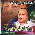 Nusrat Fateh Ali Khan The Classic Choice Of Nusrat Fateh Ali Khan