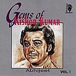 Abhijeet Gems Of Kishor Kumar