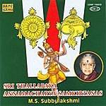M.S. Subbulakshmi Sri Thallapaka Annamacharya Samkirtanas - Mss(2)