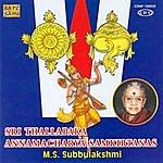 M.S. Subbulakshmi Sri Thallapaka Annamacharya Samkirtanas - Mss(1)