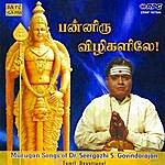 Dr. Seerkhazhi S. Govindarajan Panniru Vizhigalile-Murugan Songs Of Dr.Seergazhi