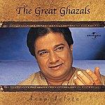 Anup Jalota The Great Ghazals