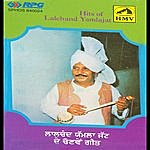Lal Chand Yamla Jatt Hits Of Lalchand Yamlajat-Punjabi