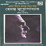 Hemanta Mukherjee Hemanta-Emana Dine Tarey