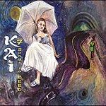 Kai 7 Songs In Deed...