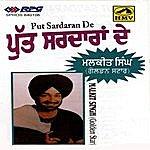 Malkit Singh Malkit Singh- Put Sardaran De