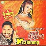 Arvinder Singh Paani Sharaab Mein - Extra Song(Patiala