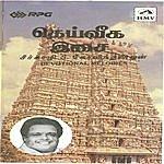 Dr. Seerkazhi S. Govindarajan S.S.Govindrajan-Tamil Dev.