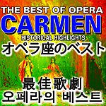 Classic The Best Of Opera : Carmen (Asia Edition)