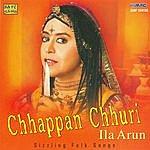 Ila Arun Chhappan Churi - Ila Arun