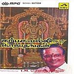 T.M. Sounderarajan T.M.Sounderarajan-Tamil Dev.