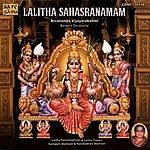 Sivananda Vijayalakshmi Lalitha Sahasranamam & Kanakadhara Stoth