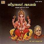 M.S. Subbulakshmi Vinayakar Agaval & Other Songs
