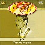 Pradeep Pradeep - Kitna Badal Gaya Insaan-Vol.1